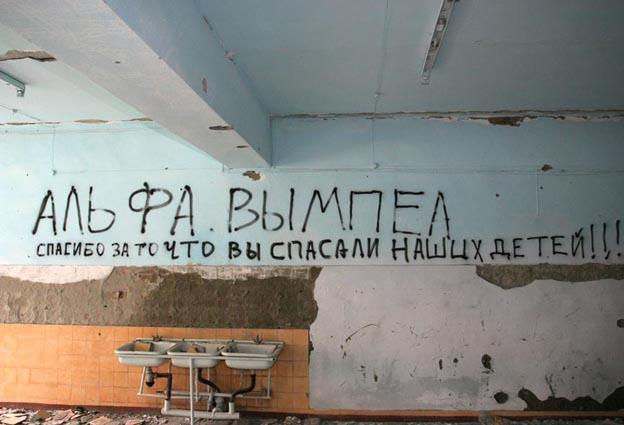 http://irikchat.narod.ru/photo62.jpg